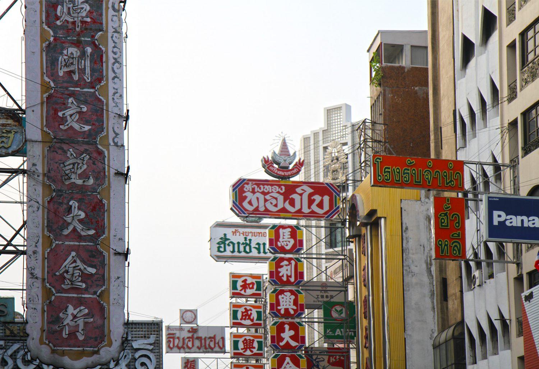 Quartier Chinois à Bangkok