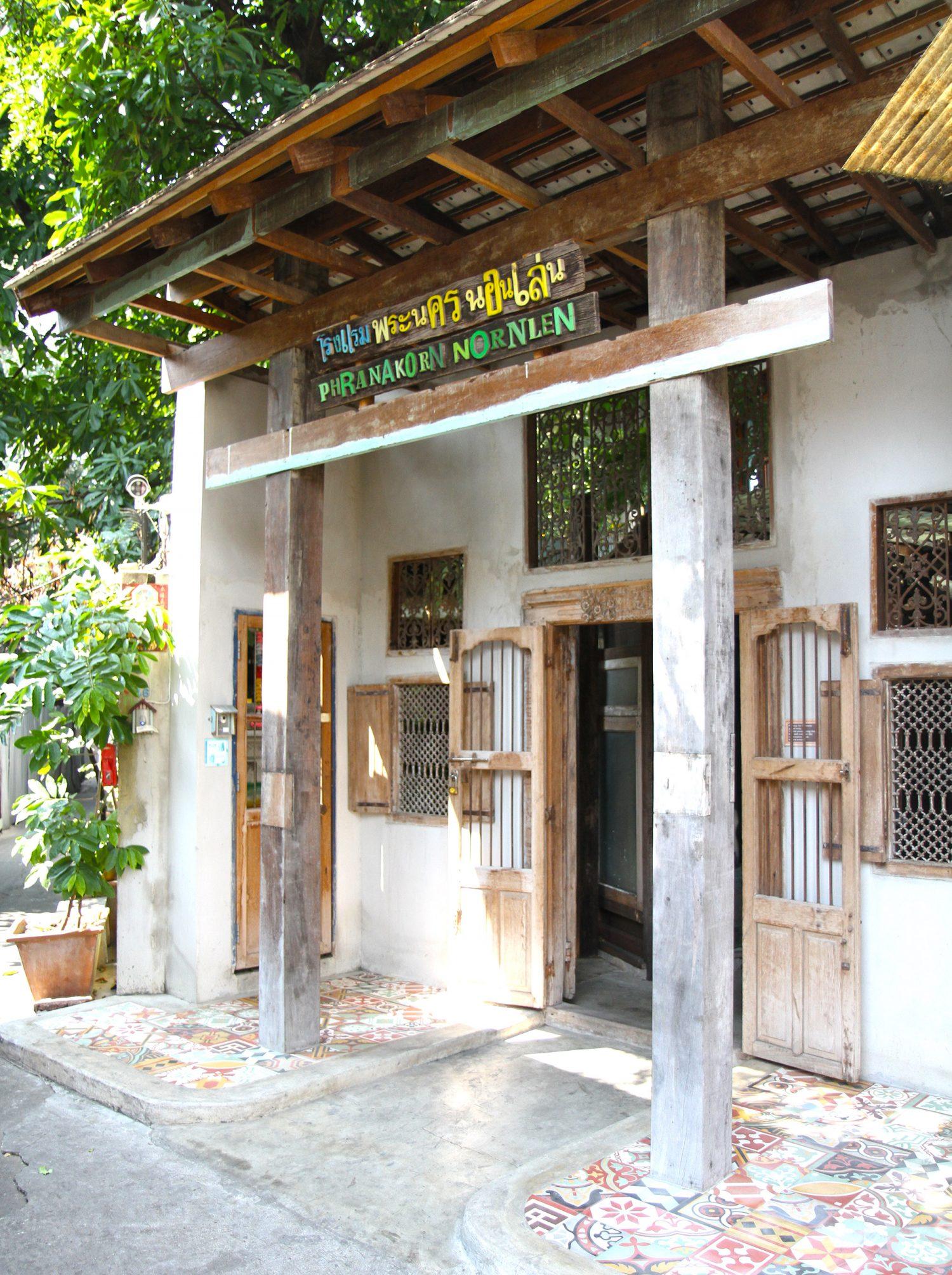 Hôtel Phranakorn-Nornlen à Bangkok