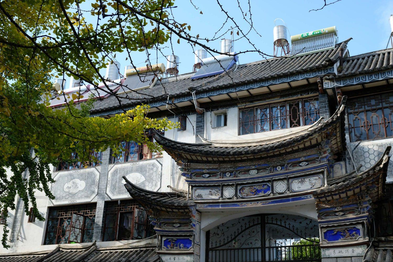 Dali Yunnan Chine