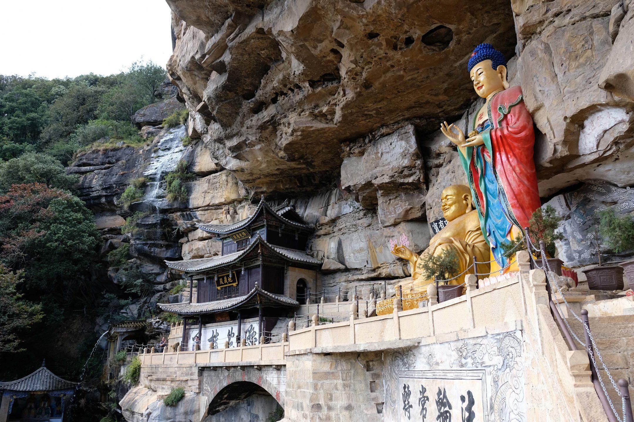 Baoxiang temple