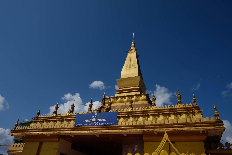 Boten frontière Chine Laos